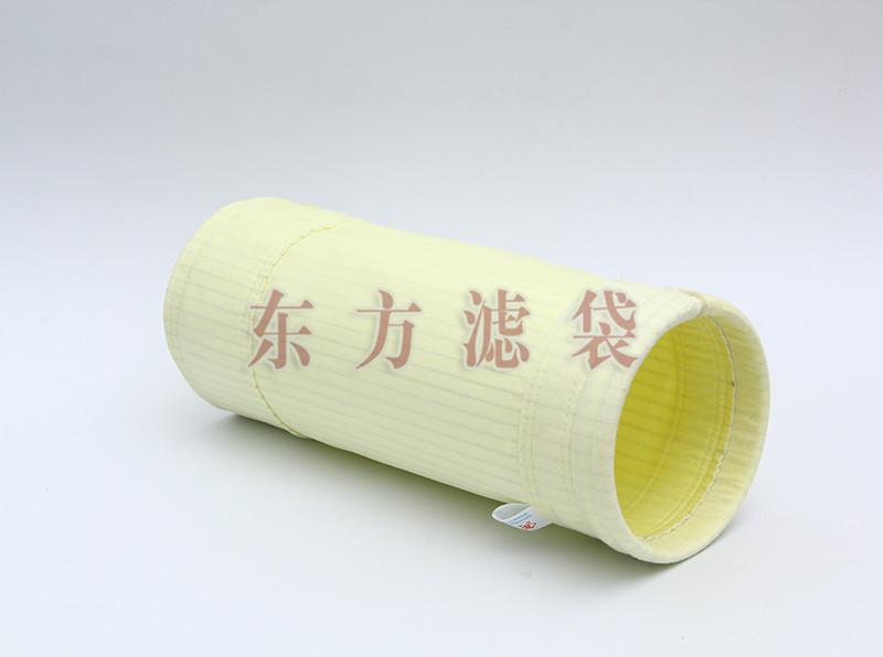 涤纶防静电高温滤袋